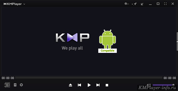 KMPlayer для Андроид
